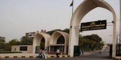 جامعة أسيوط تعرف على تاريخ نشأة جامعة أسيوط وكلياتها