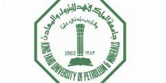 وظائف جامعة الملك فهد للبترول والتعدين