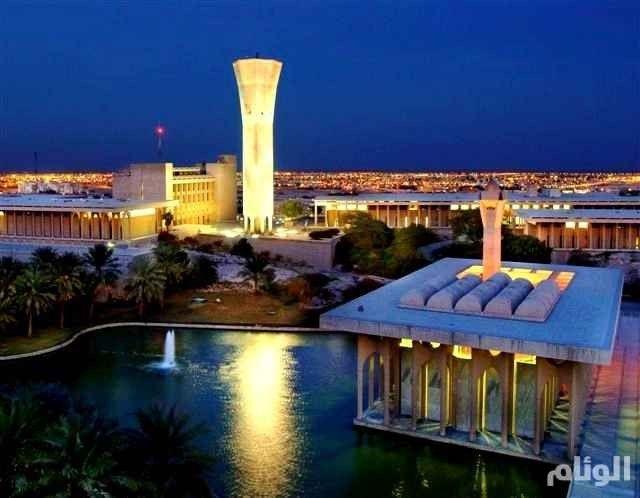 أماكن سياحية في الظهران .. تعرف عليها!