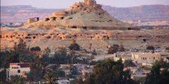 معلومات عن جبل الموتى في سيوة