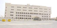 حجز موعد محكمة الاحمدي