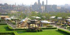 معلومات عن حديقة الأزهر في القاهرة
