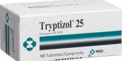 تربتيزول Tryptizol لعلاج حالات الاكتئاب