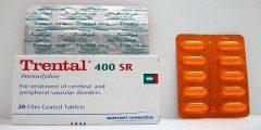 ترنتال Trental لعلاج قصور الدورة الدموية