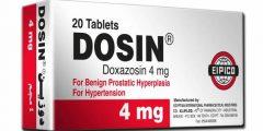 دوسين Dosin لعلاج ارتفاع ضغط الدم