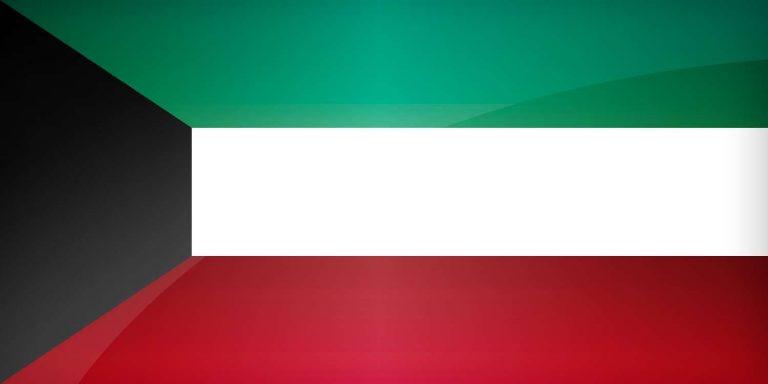 معلومات للأطفال عن الكويت .. تعرف على بعض الحقائق عن دولة الكويت وأبرز ماتشتهر به