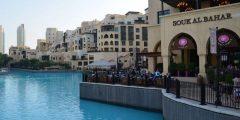 معلومات عن سوق البحار في دبي