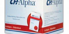 سي إتش ألفا CH Alpha لعلاج تآكل المفاصل