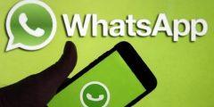 شروط الواتساب الجديدة 2021 هل يستطيع الفيس بوك قراءة الواتساب الآن؟