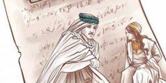 شعر عربي عن الغزل