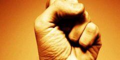 شعر عربي عن القوة