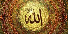 شعر عربي عن الله