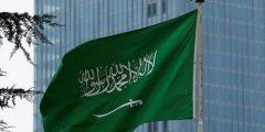 شعر عن السعودية بالانجليزي