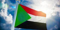 شعر عن السودان بالانجليزي