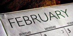 شعر عن مواليد شهر فبراير