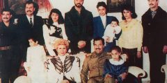 اسماء بنات صدام حسين