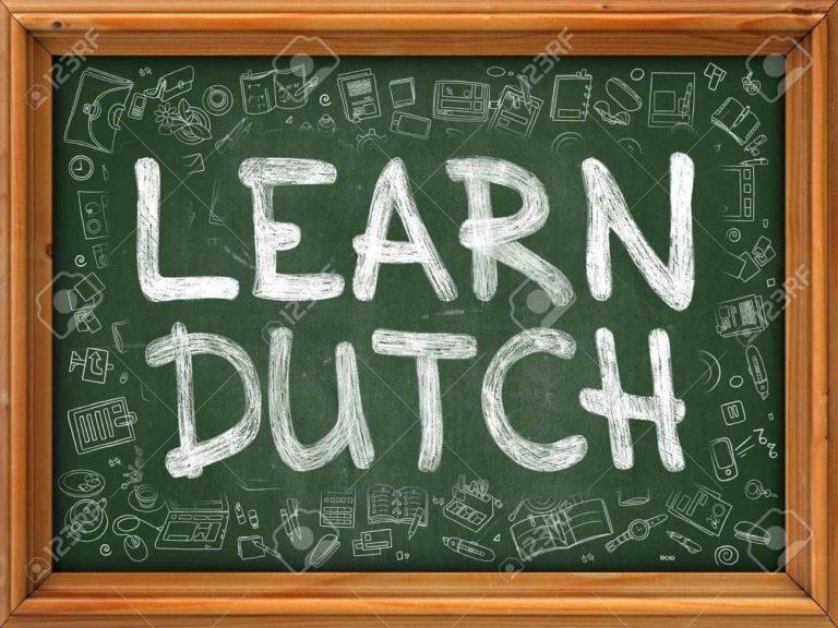 طريقة تعلم اللغة الهولندية… دليلك الكامل لتعلم اللغة الهولندية بشكل صحيح