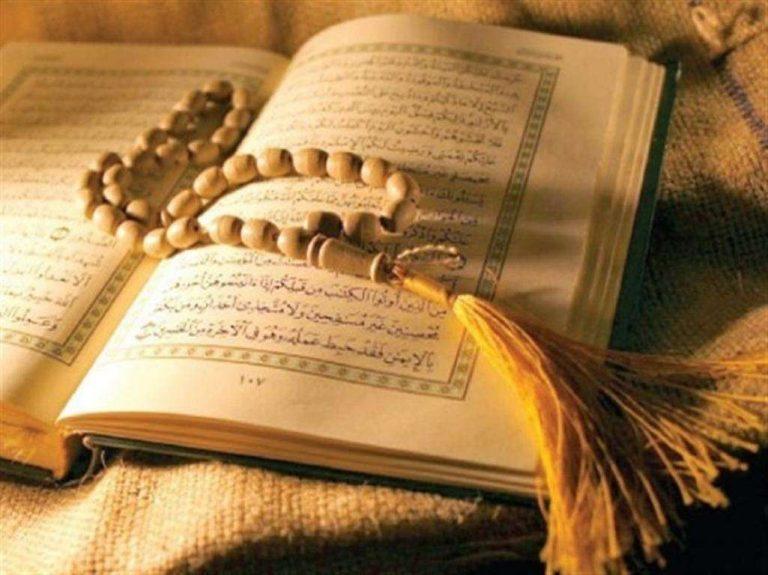 طريقة حفظ الآيات القرآنية الطويلة