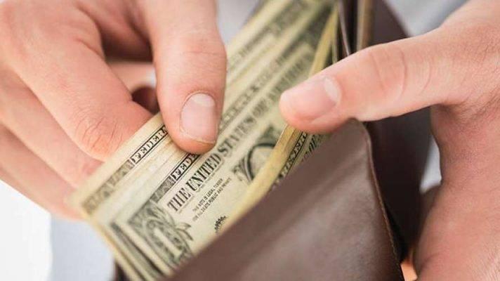 طريقة حفظ المال