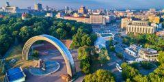 عاصمة دولة أوكرانيا