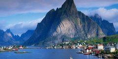 عاصمة دولة النرويج