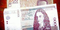 عملة دولة كولومبيا