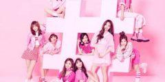 فرقة Twice الكورية