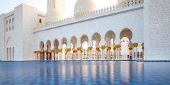 أحاديث عن فضل المسجد