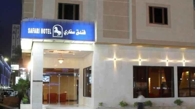 فندق سفاري الخبرSafari Al Khobar Hotel