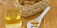 فوائد زيت الفول السوداني للطبخ