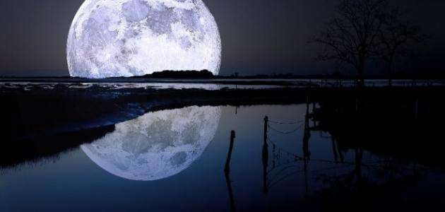 فوائد ضوء القمر ..تعرف عليها..