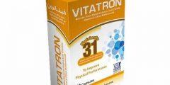 فيتاترون Vitatron مكمل غذائى ومقوى عام للجسم