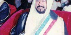 فهد الأحمد الجابر الصباح