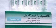 كافسيد باراسيتامول Coughsed Paracetamol مضاد لنزلات البرد
