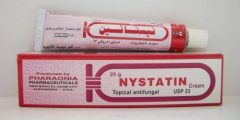 كريم نيستاتين Nystatin علاج الالتهابات الفطرية