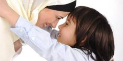 كلام عن الأم