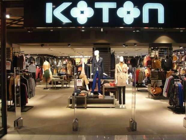 أسعار الملابس في تركيا عام 2019 .. دليلك لمعرفة أسعار الملابس في تركيا| بحر المعرفة
