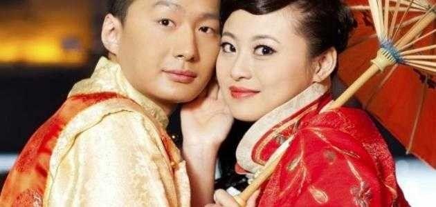 كيفية الزواج في الصين