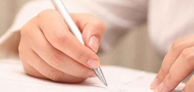 افكار لكتابة مقال ….. تعرف علي أفكار جديده لكتابه مقال جيد l  بحر المعرفة