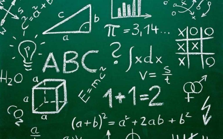 كيفية تعلم الرياضيات – الطرق الصحيحة لتعلم الرياضيات
