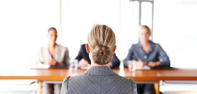 الاستعداد للمقابلة الشخصية .. معلومات ونصائح