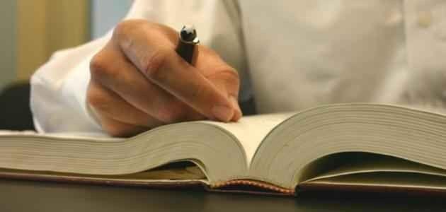 افكار لكتابة كتاب …… تعرف علي أفكار جديده لكتابه كتاب ناجح l  بحر المعرفة