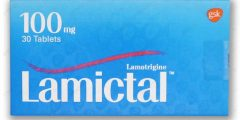 لاميكتال Lamictal مضاد للصرع والاكتئاب