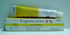 لجنوكايين Lignocaine مخدر موضعي