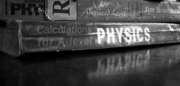 معلومات عن الفيزياء والاتصالات….. تعرف على مراحل تطور الفيزياء والاتصالات l  بحر المعرفة