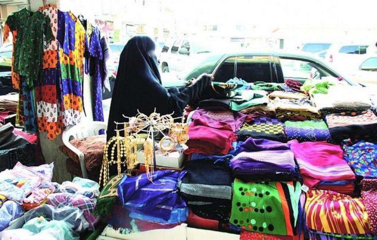محلات الملابس الرخيصة في الرياض… إليك قائمة بأرخص محلات الملابس بالرياض