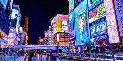 مدن اليابان السياحية