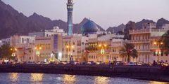 عاصمة سلطنة عمان