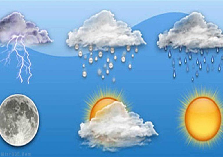 مصطلحات الطقس… دليلك الكامل للتعرف على كل ما يخص الطقس وأهم مصطلحاته