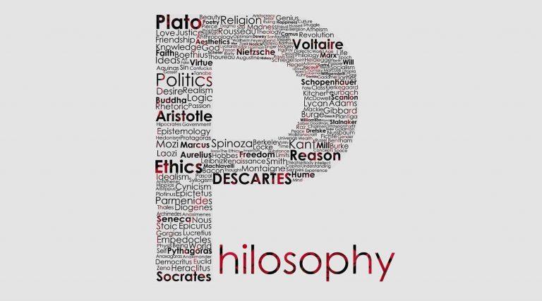 مصطلحات الفلسفة… دليلك الكامل للتعرف على علم اللسفة وأهم مصطلحاته